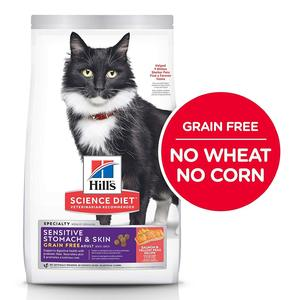 sensitive stomach and skin dry adult cat food by hill's science diet
