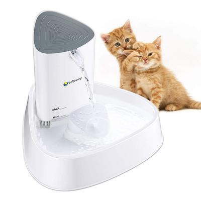 isYoung multifunctional innovative pet water dispenser